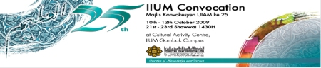 25th IIUM CONVOCATION banner